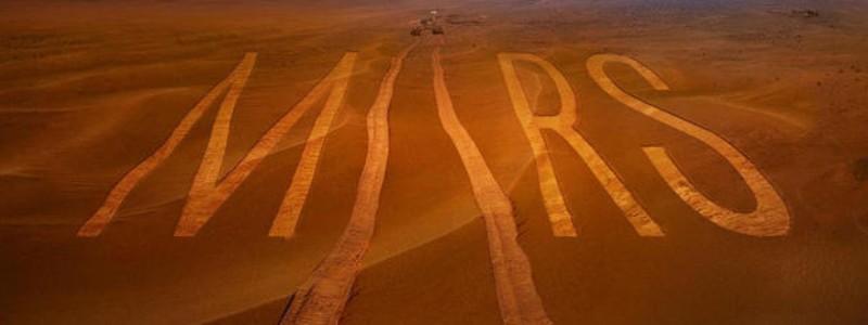 mars tracks